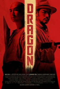 Free Cinema Tickets To See Dragon