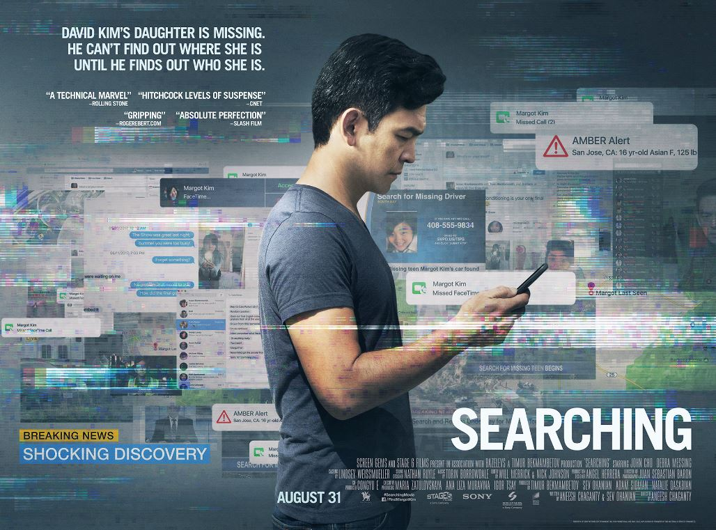 Free Cinema Tickets To See Searching